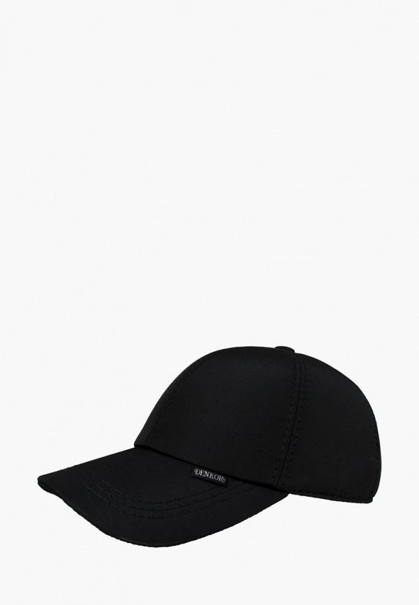 мужская бейсболка denkor, черная