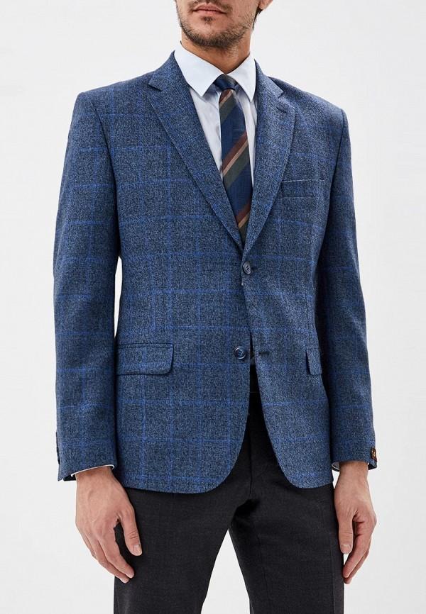 мужской пиджак la biali, голубой