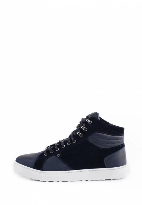 мужские ботинки my kos, синие