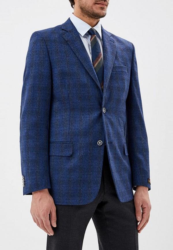 Пиджак la Biali la Biali MP002XM243Q6