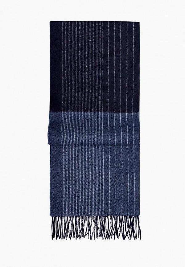 мужской шарф labbra, синий