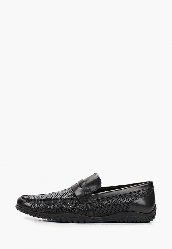 Мокасины M.Shoes