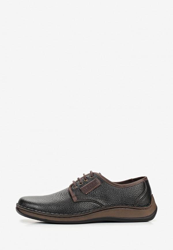 Ботинки Legre