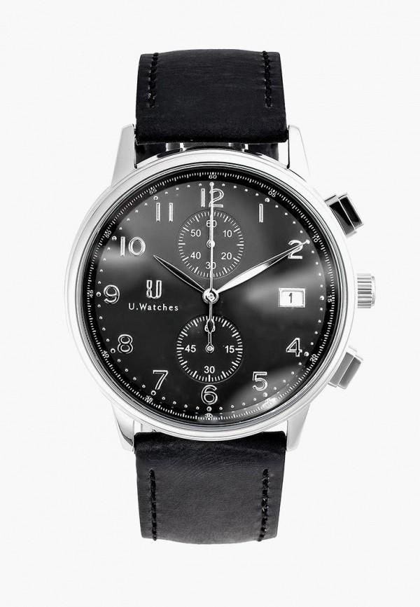 Часы U.Watches