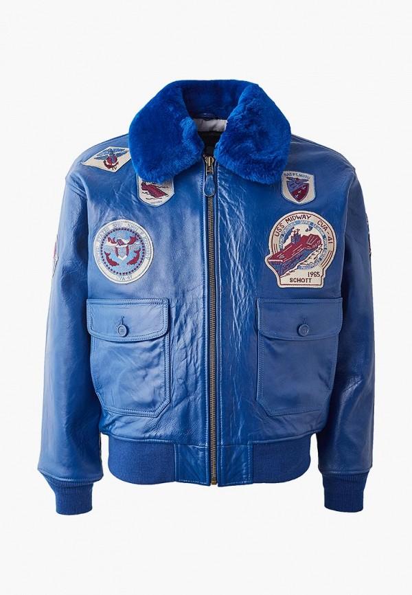 Куртка кожаная Schott N.Y.C. Schott N.Y.C. MP002XM246T8 perfecto by schott n y c куртка