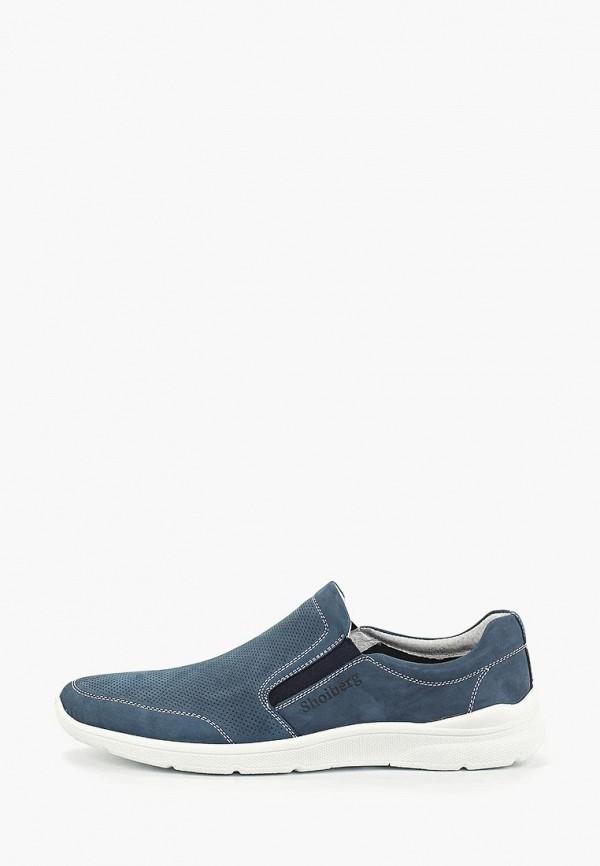 мужские слипоны shoiberg, голубые