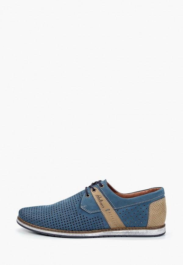 Ботинки Bolivar