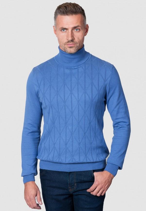 мужская водолазка arber, синяя