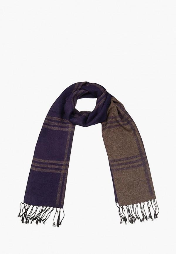мужской шарф dr.koffer, разноцветный