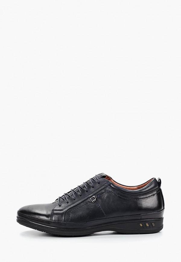 Кроссовки Franco Bellucci Franco Bellucci MP002XM247YB цена