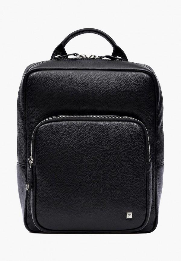 мужской рюкзак eleganzza, черный