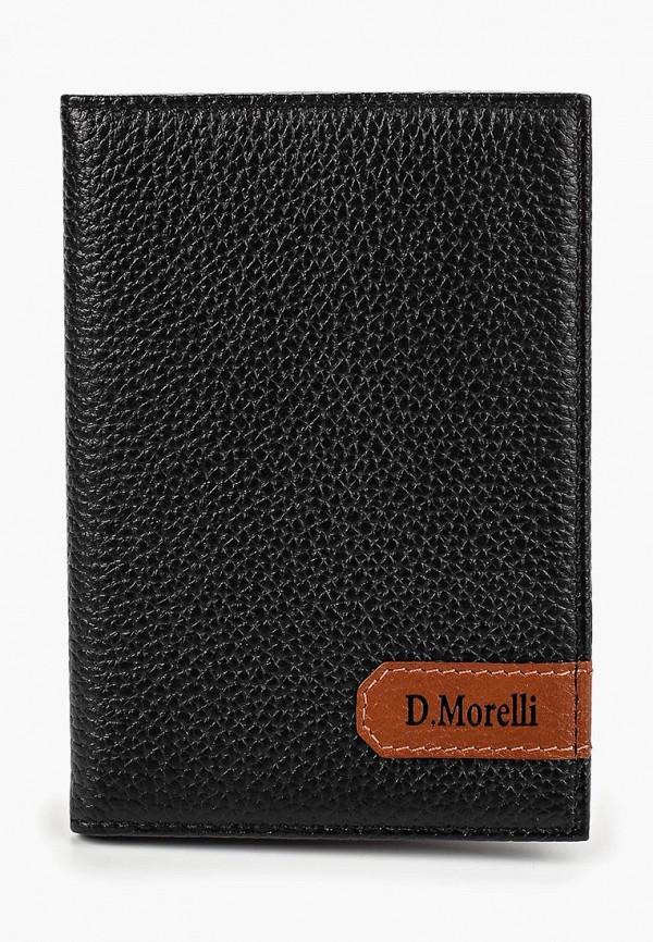 D.Morelli MP002XM24M7I