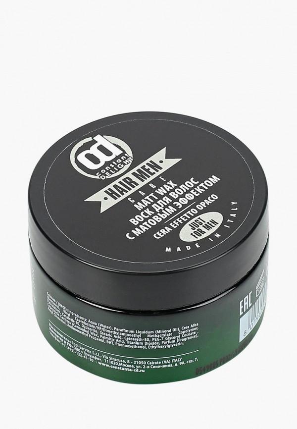 Воск для волос Constant Delight Constant Delight MP002XM24QDP все цены