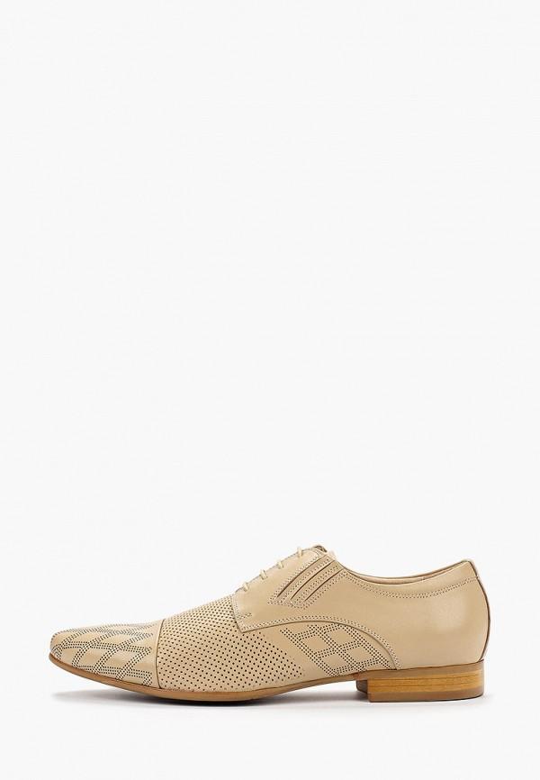 Туфли Franco Bellucci цвет бежевый