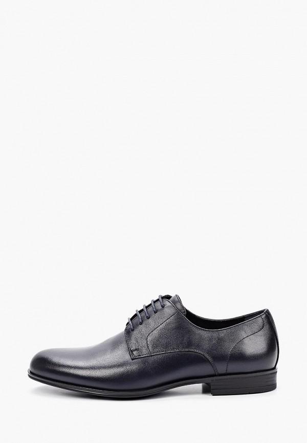 мужские туфли-дерби mascotte, синие