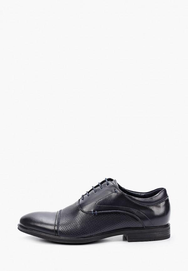 мужские туфли-оксфорды mascotte, черные