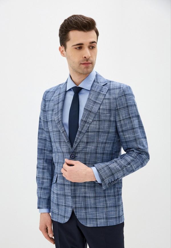 мужской пиджак laconi, голубой