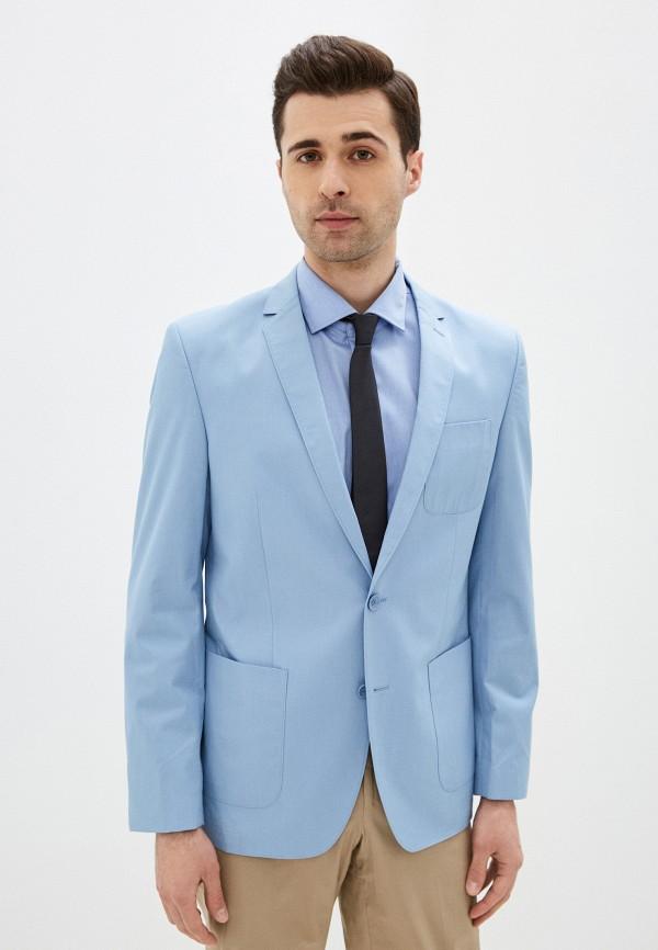 мужской пиджак bazioni, голубой