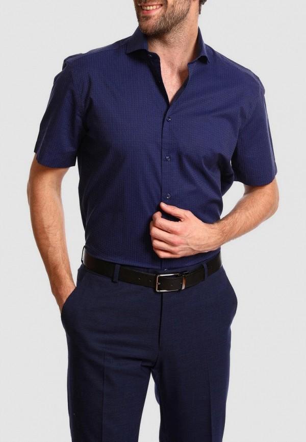 Рубашка Kanzler синего цвета