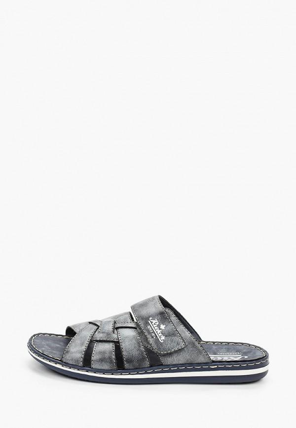 мужские сандалии rieker, синие
