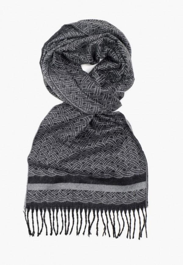 мужской шарф pierre lauren, серый