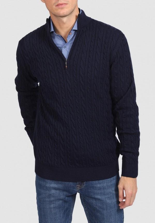 Джемпер Kanzler синего цвета
