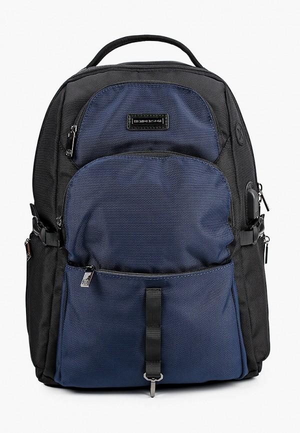 мужской рюкзак henderson, синий
