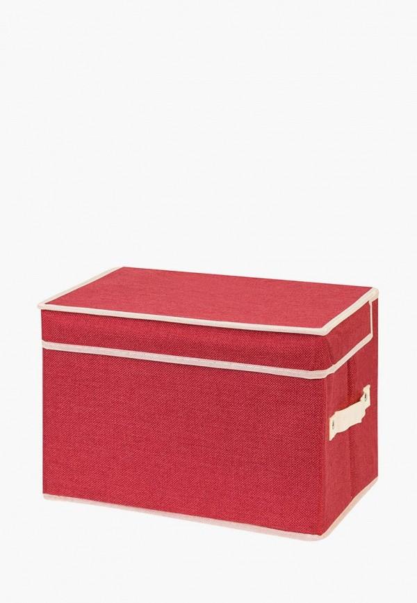 Короб для хранения El Casa El Casa MP002XU00ST8 цены
