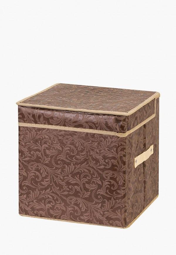 Короб для хранения El Casa El Casa MP002XU00STG цены