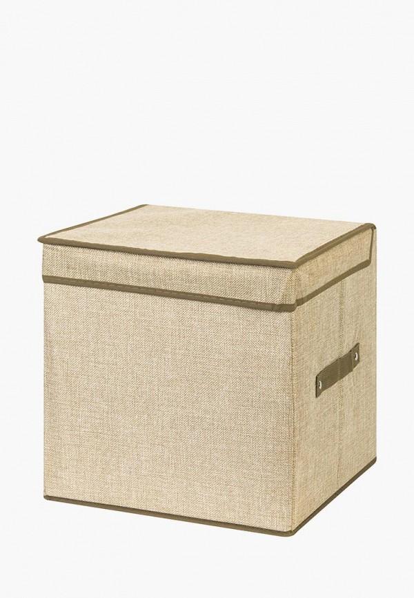 Короб для хранения El Casa El Casa MP002XU00STM короб для хранения el casa el casa mp002xu0duz5