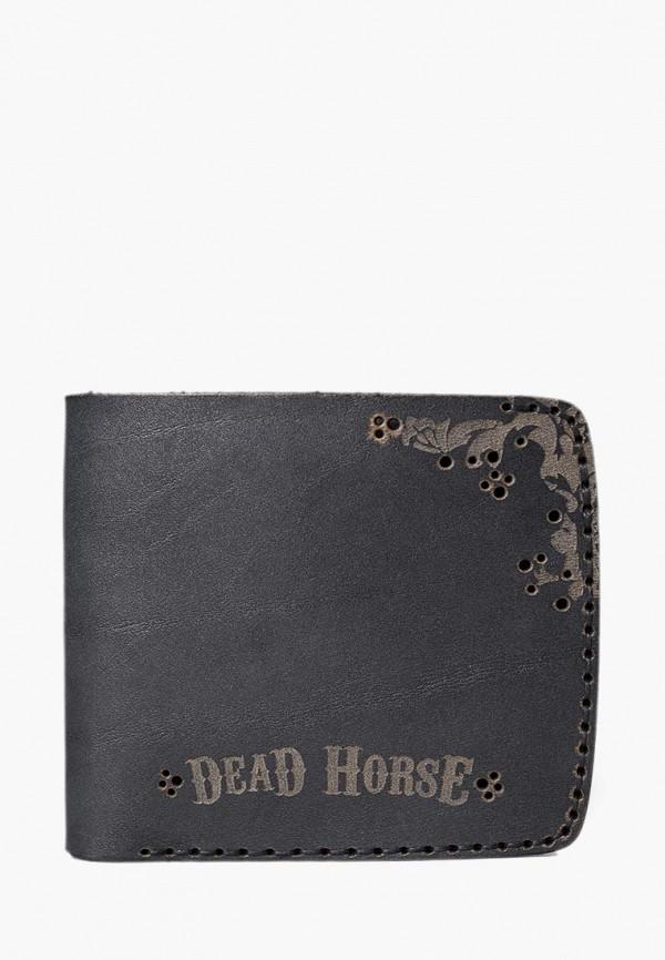 Кошелек Deadhorse
