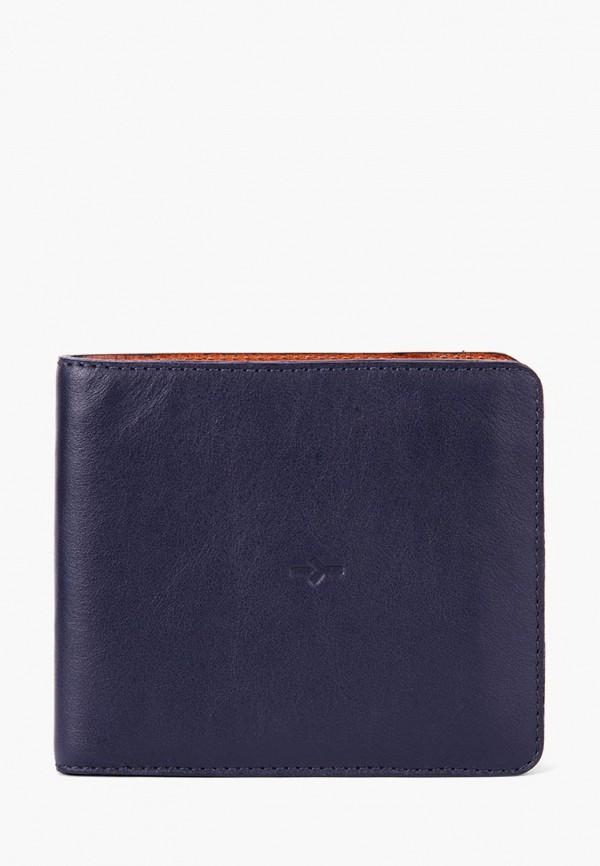 женский кошелёк igor york, синий