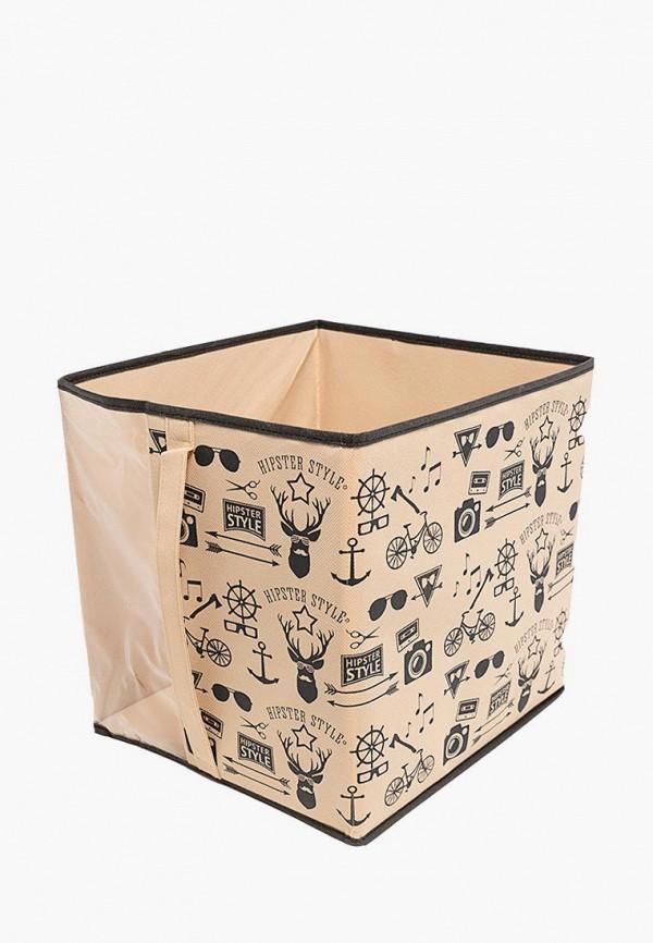 Короб для хранения Homsu Homsu MP002XU010GN короб для хранения вещей homsu цвет бежевый 25 x 19 x 13 см
