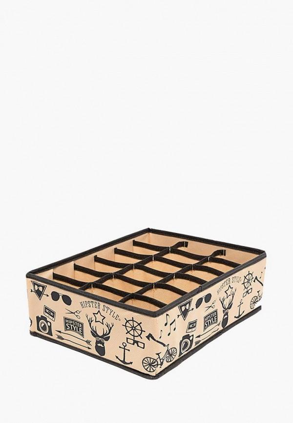 Органайзер для хранения Homsu Homsu MP002XU010GR коробка для хранения homsu