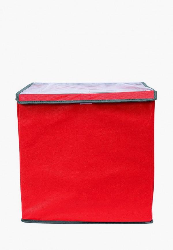 Органайзер для хранения Homsu Homsu MP002XU010H1 система хранения для белья homsu homsu mp002xu0dvdh