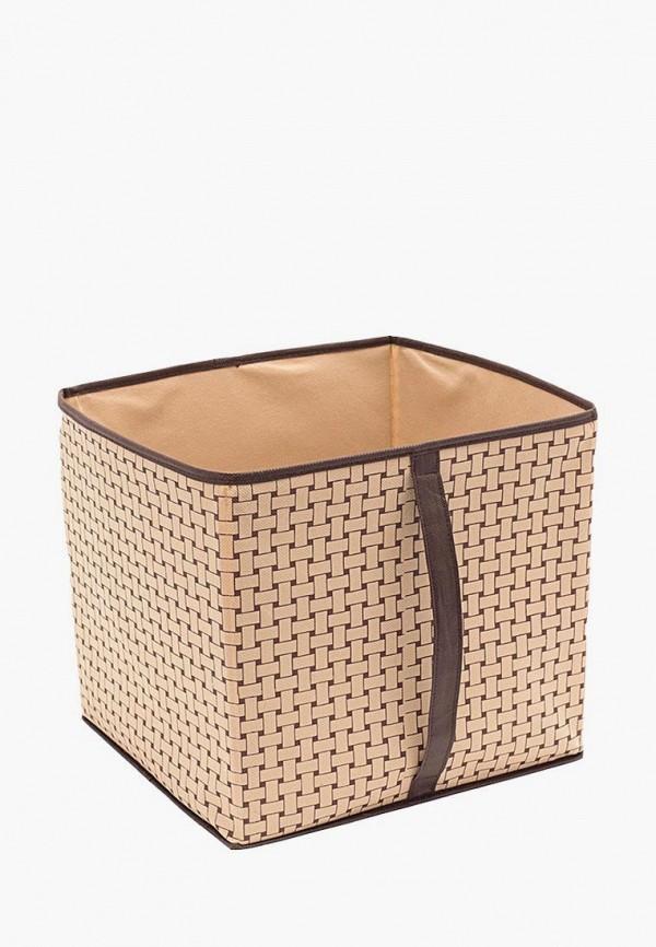 Короб для хранения Homsu Homsu MP002XU010HC короб для хранения вещей homsu цвет бежевый 25 x 19 x 13 см