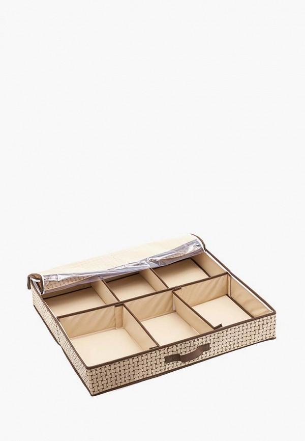 Органайзер для хранения Homsu Homsu MP002XU010HF акриловая ванна cersanit joanna 140x90 l ультра белый цвет