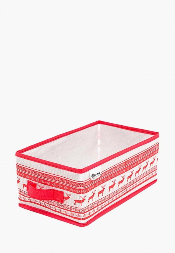 Короб для хранения Homsu Homsu MP002XU010HR система хранения homsu homsu mp002xu010j5