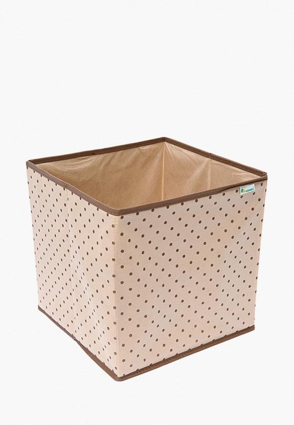 Короб для хранения Homsu Homsu MP002XU010HY система хранения homsu homsu mp002xu010j5