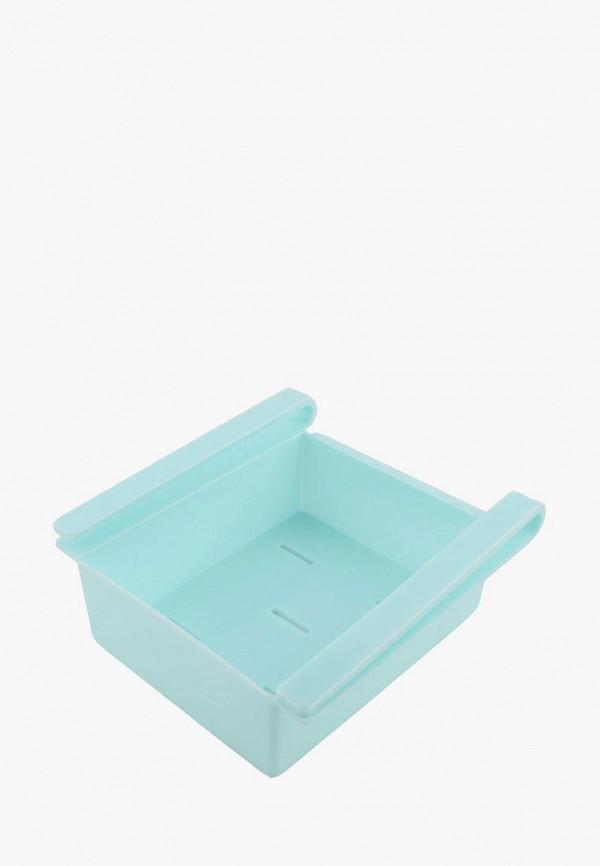 Контейнер для хранения Homsu Homsu MP002XU010K3 цена 2017