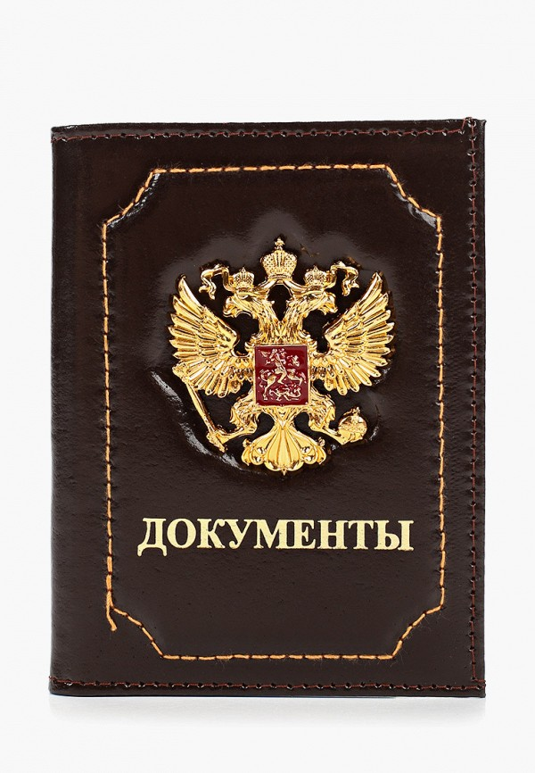 Обложка для документов Forte St.Petersburg Forte St.Petersburg MP002XU02EI7 aro team forte 2 в 1