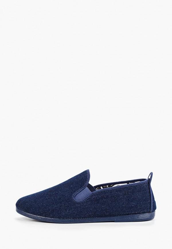 женские низкие слипоны flossy style, синие