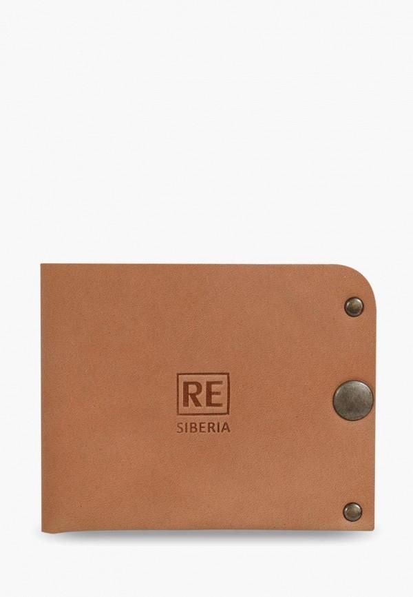 Кошелек Reconds Reconds MP002XU02F9Z обложка для паспорта reconds reconds mp002xu0e9m9