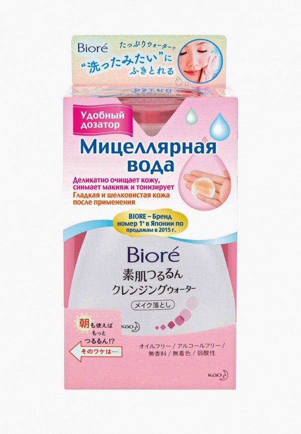 Мицеллярная вода Biore Biore MP002XU02FJC biore косметика купить в москве