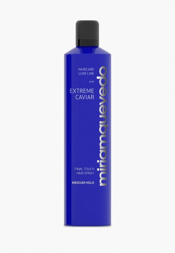 Лак для волос Miriamquevedo Miriamquevedo MP002XU02FJR шампунь miriamquevedo miriamquevedo mp002xw021k1