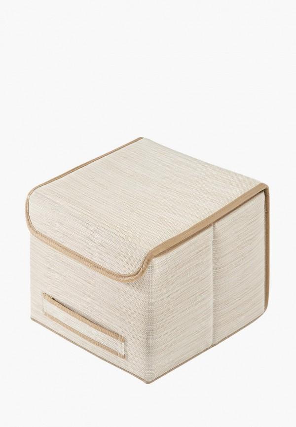 Короб для хранения Casy Home Casy Home MP002XU02FNA цены