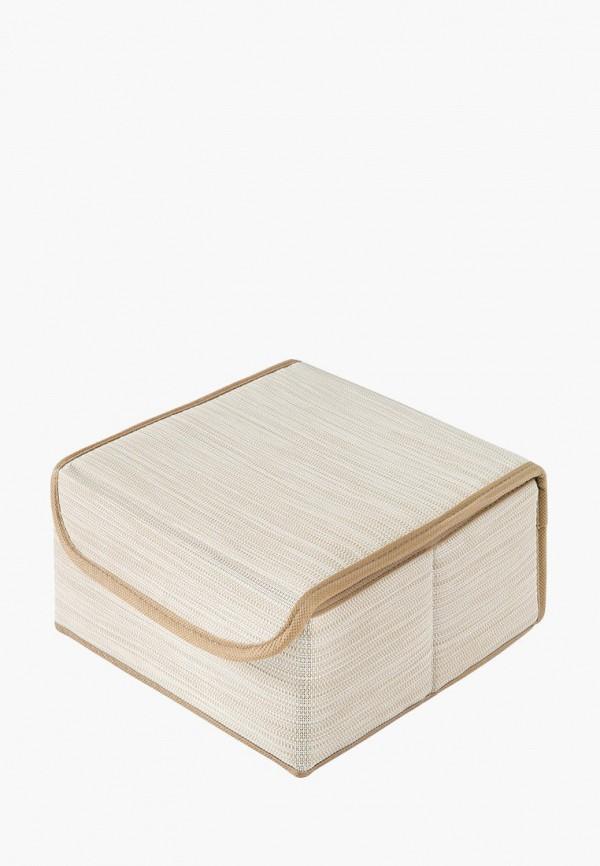 Короб для хранения Casy Home Casy Home MP002XU02FND цены