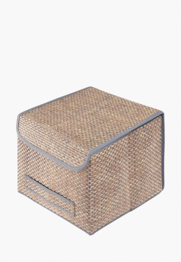 Короб для хранения Casy Home Casy Home MP002XU02G2F цены