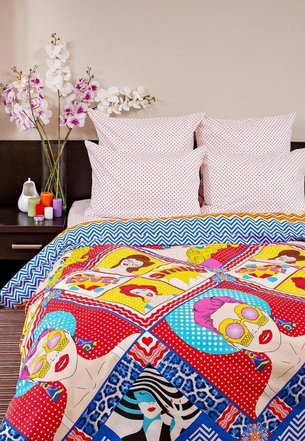 лучшая цена Постельное белье 1,5-спальное Ночь нежна Ночь нежна MP002XU02GGW