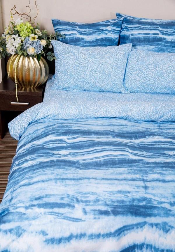 лучшая цена Постельное белье Евро Ночь нежна Ночь нежна MP002XU02GH0